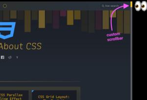 изменить стиль scrollbar (полосы прокрутки)