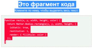 user select